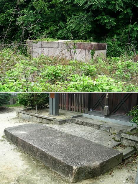 大亀谷の石棺・台石