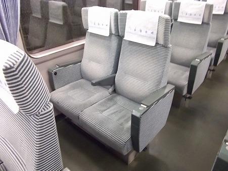 220-座席