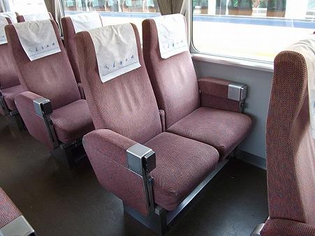 1241-座席