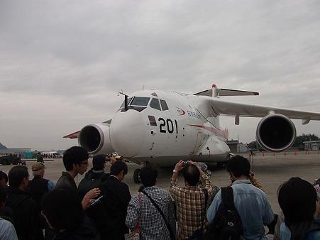 1024-XC-2