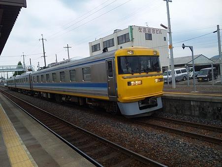 526-DR1