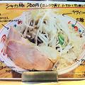 Photos: らー麺シャカリキ メニュー