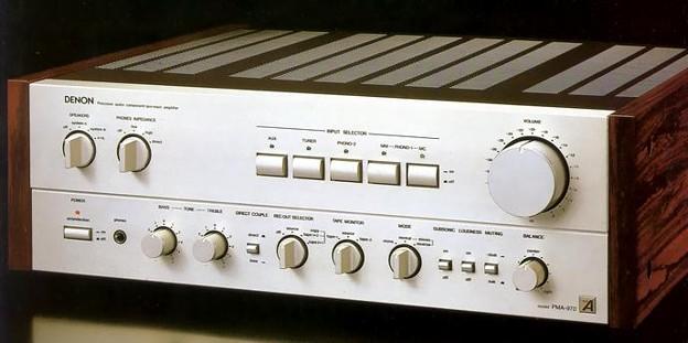 pma-970