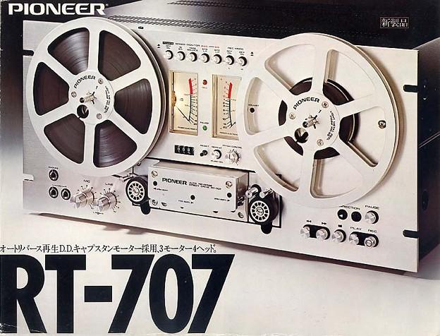 rt-707-h