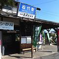 写真: 長野電鉄屋代線の松代駅