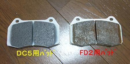 FD2vsDC5(2)