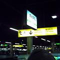 Photos: 写真整理中。札幌通勤してた時の写真、懐かしい