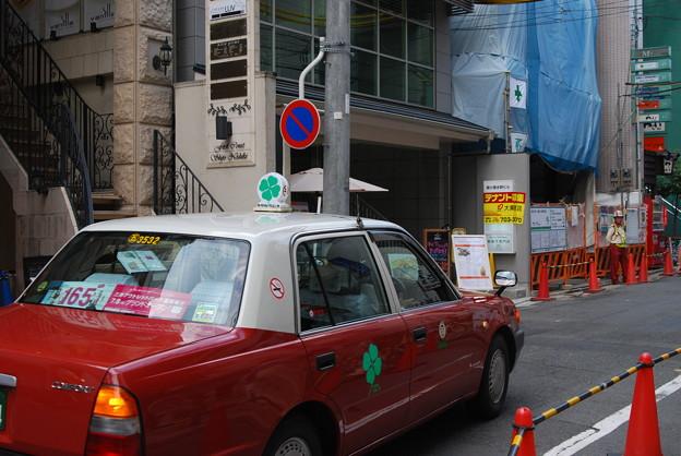 2010_0710_144700 四つ葉のタクシー