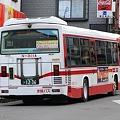 Photos: 2010_0101_124318