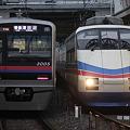 京成3000形 3005F・AE100形 AE158F