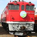 Photos: EF65-1118 エルムHM付