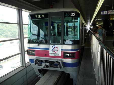 100829-万博記念公園駅 (12)