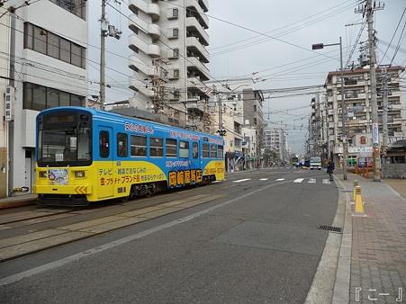 110416-阪堺電車 (6)