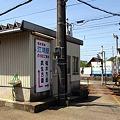 福井鉄道・福武線、江端駅