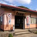 JR西日本・山陰本線、柴山駅