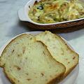 写真: ベーコン&チーズパン