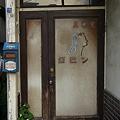 Photos: IMGP8483+1 美容室ロビン