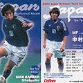 写真: Jリーグチップス2003IN-33中村俊輔(レッジーナ)