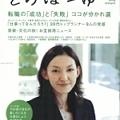 Photos: 20061011_01