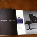 Photos: ピアノ資料