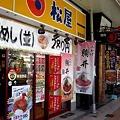 Photos: 100528梅田 007店の前