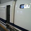 浜松から新幹線に乗る。「こ...