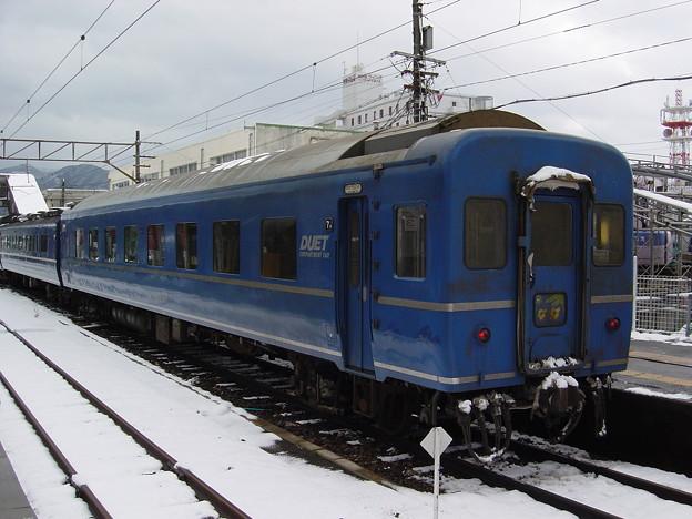 2004.01.22 (8)