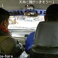 写真: ポカラのタクシー内