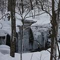 Photos: 雪の銚子大滝