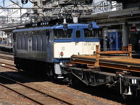 EF64-36とチキ(八王子駅)3