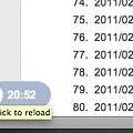 写真: 20110212_click_to_reload