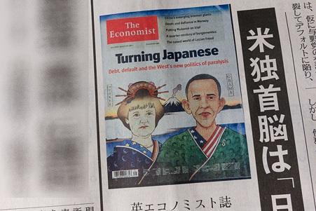 2011.07.02 読売新聞 日本化