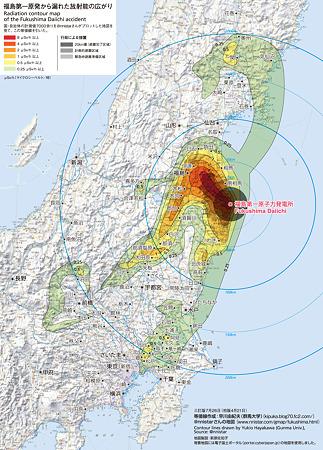 放射能汚染地図 風 電子国土版(1.7MB)群馬大 早川由紀夫教授提供