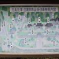 写真: 三島玉澤 日蓮宗本山 妙法華寺境内図