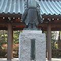 写真: 矢田部式部盛治大人銅像