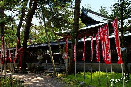 福徳稲荷神社参道より上杉神社  米沢 上杉神社 4