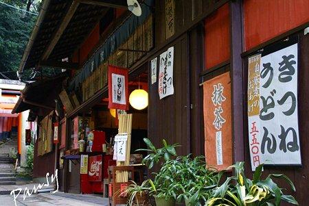 京都 伏見稲荷大社・・17