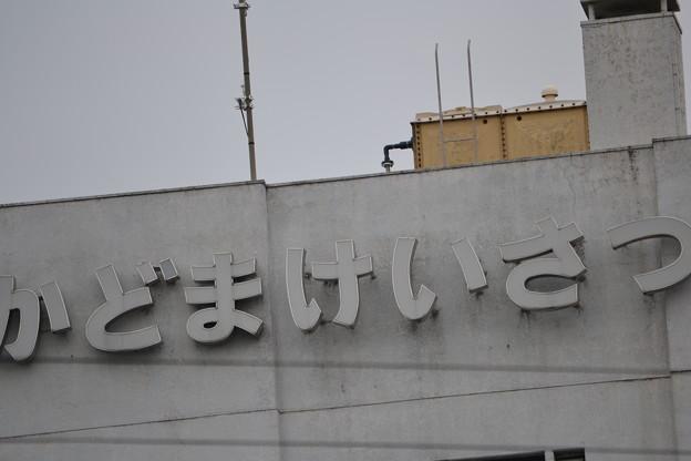なぜ漢字じゃない