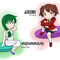 SD)アクエリアス&アリエス