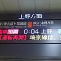 Photos: 赤羽なう ダイヤぐだぐだス...