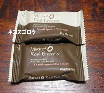 Market 0 REAL BROWNIE 個別包装