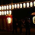 Photos: 差義長のゲート!(110115)