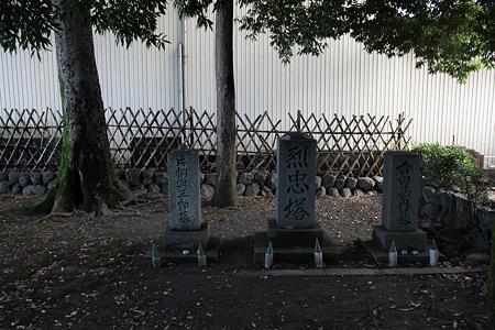 池田恒興(信輝)・元助の墓 - 5