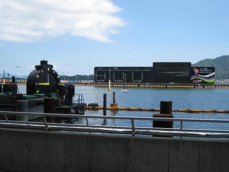 100815 宮島競艇場