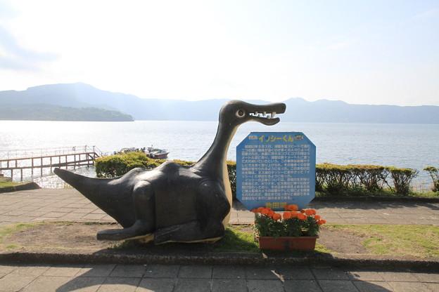 写真: 100516-35九州ロングツーリング・池田湖・イッシーくん