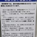 Photos: 100518-68九州ロングツーリング・熊本城・前装式銃と後装式銃