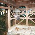 Photos: 101119-12羽黒三田神社