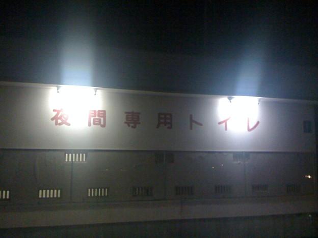 110316 新潟交通高速バス(仙台→新潟)_IMG_0842