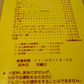 Photos: おぐら屋@佐野 (2)