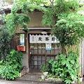 Photos: 藪蕎麦@北習志野(2)